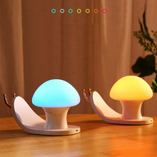 Snail LED Night Light Touch Sensor Colorful Dimmable Timer Table Lamp USB Rechargeable Bedroom Bedside Lamp for Children Baby lumiparty led table lamp sandglass sleep assistant nightlight rechargeable touch sensitive bedside night lamp minutes timer lamp