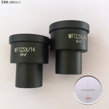 AIBOULLY Microscope eyepiece 12.5 times the aperture 23.2mm scale line 0.1mm scale eyepiece Microscopic measurement Lens