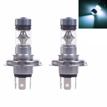 2Pcs LED Car Light Bulb H4 100W 12V 20 SMD Projector HID White LED Bulb Turn Brake DRL Parking Fog Tail Light Universal LED Lamp hot sale new hot high quality and brand double hid 35w h1 xenon kit led fog tail turn drl head bulb 12v