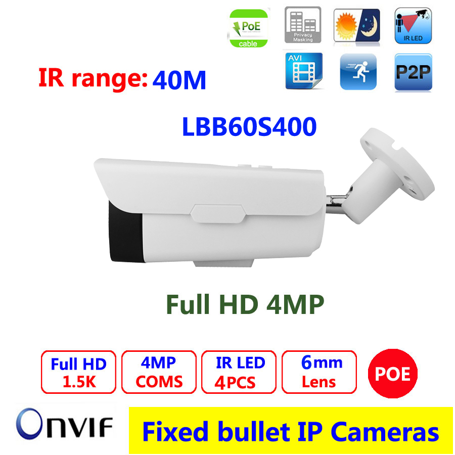 IP bullet Camera PoE  Full HD 4MP Security 6mm lens with SD Card Slot ONVIF 2.0 CMOS IR Night Vision 40M IR range H.265/H.264 ir security cctv bullet camera with poe full hd 4mp 2 8 3 6mm ir 25m ip66 waterproof wdr privacy onvif web p2p