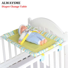 ALWAYSME детские пеленки пеленальные столики комод Топ для лучшей младенческой пеленки изменение Нескользящие нижний ремень безопасности Регулируемый