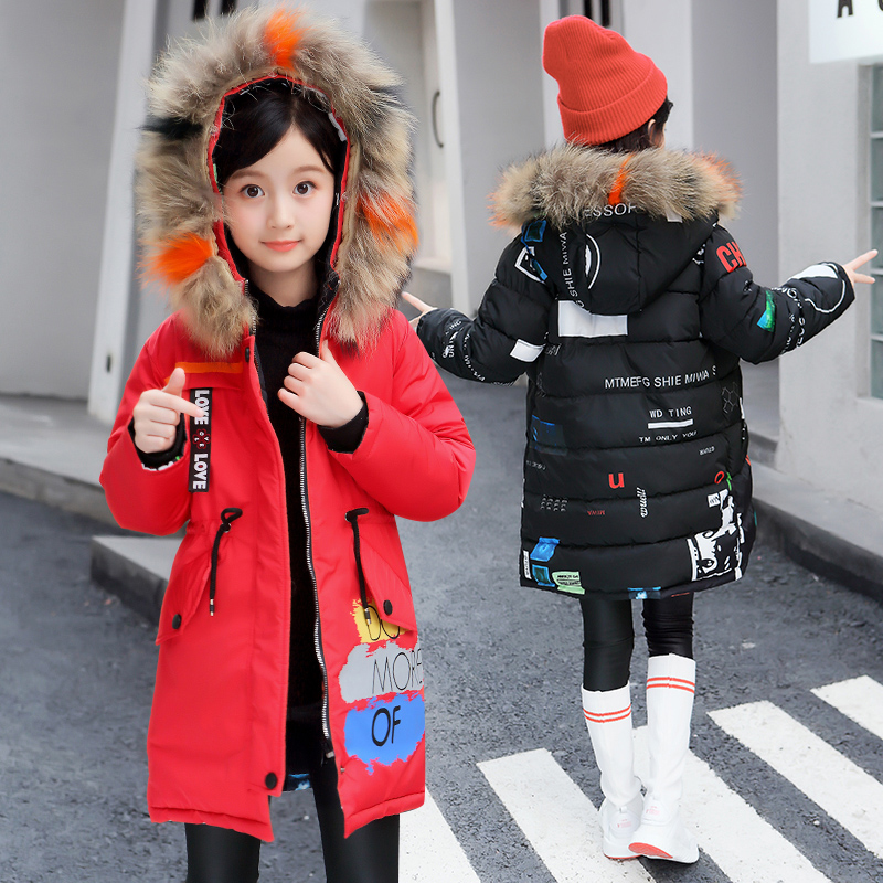 все цены на 2018 Fur Hood Jacket for Girls and boys winter coat Children Snow Wear Parka Thick Cotton-Padded Winter Jacket for kids