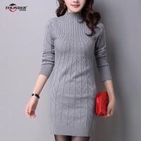 Autumn Winter Casual Turtleneck Long Sleeve Knitted Sweater Dress Women Slim Bodycon Dress Pullover Female Knitting