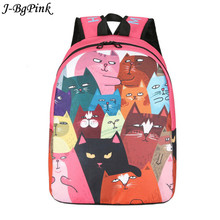 Cat Canvas Backpack Girls Teen Girls School Bag Funny Cute Print Backpacks Large Graffiti Bags mochila