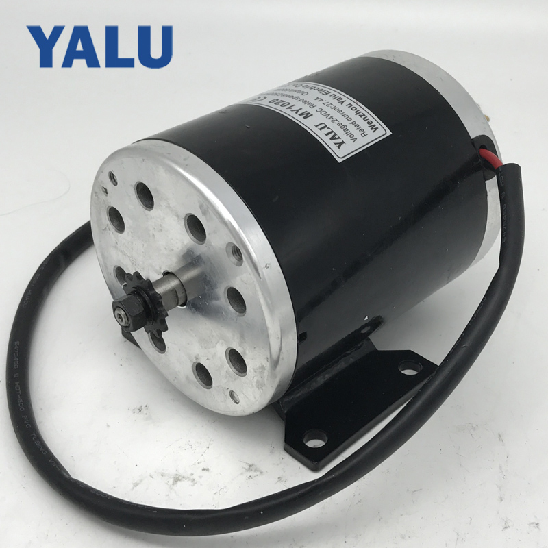 MY1020 500W 24V or 36V or 48V brush motor electric tricycle,Electric Scooter DC brushed motor with Bottom plate hot sale my1020 500w 24v electric scooter motors dc gear brushed motor electric bike conversion kit