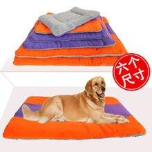 Осенне зимнее теплое плюшевое Хлопковое одеяло для собаки кровать