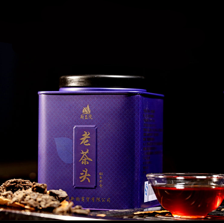 20 Years Old 200g Chinese Ripe Puer Pu er Puerh Tea Laochatou China Slimming Green Food For Health Care
