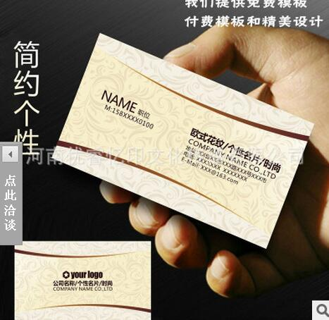 Custom printed promotional seed paper business card in business custom printed promotional seed paper business card in business cards from office school supplies on aliexpress alibaba group colourmoves