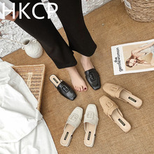 HKCP The baotou slacker woman wears mueller shoes outside 2019 new thick heel all-purpose low-heeled square-toe slippers A119