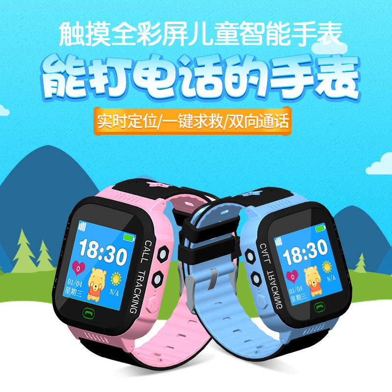 Children watch could 1.44 touch screen smart phone watch call for kids with a gift of electronic watch children clock