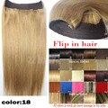 #18 Grosso Cabeça Cheia 1 peça conjunto cabeça cheia Brasileiro Extensão Do Cabelo Humano de remy extensões de cabelo humano Da Aleta