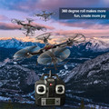 СЫМА X5HW-1 RC Мультикоптер Drone WI-FI FPV С 0.3MP HD Камера 2.4 Г 4CH 6 Ось RC Quadcopter Игрушки Вертолеты ПРОТИВ X6SW X600 X5SW