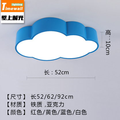 CM064 children 39 s cloud ceiling light color simple modern led bedroom room lamp personality kindergarten lamp in Ceiling Lights from Lights amp Lighting