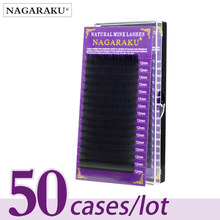 NAGARAKU 50 case/lots przedłużanie rzęs do szczepienia naturalne długie rzęsy z wysokiej jakości syntetycznego materiału norek