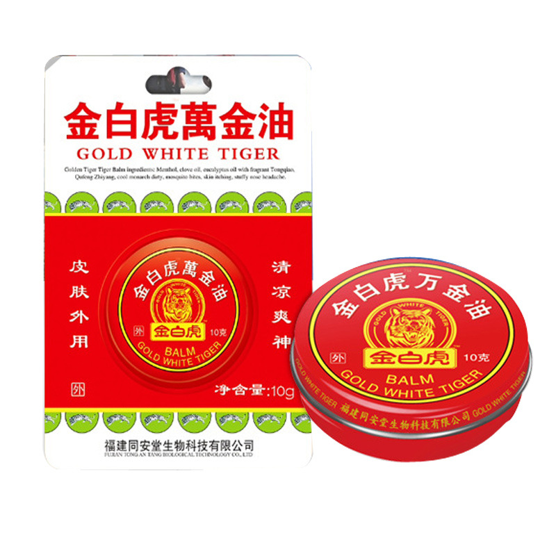 Big Size Large Capacity 10g Cooling Ointment Gold White Tiger Essential Balm Oil Essential Influenza Strength Cold Headache