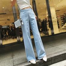 Spring Autumn Women High Waist Denim Jeans Vintage Boyfriend Style Wide Leg Quality Pants For Trousers