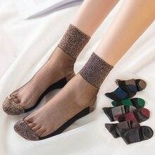 Summer Women's Ultrathin Transparent Socks, 1 Pair