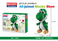 Balody Small Blocks Educational Building Toy Mario Auction Figures Yoshi Model Bricks Wario Cartoon Brinquedos Kids