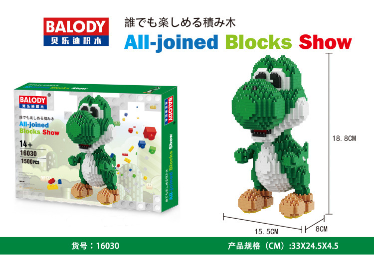 Balody small Blocks educational Building toy Mario Auction figures Yoshi Model Bricks Wario Cartoon Brinquedos Kids Gifts 16030 loz small plastic bricks minion micro blocks cartoon diy building toys pegman auction figures toy kids gifts 1201 1208