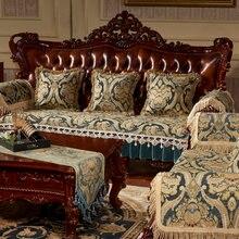 Европейский диван наволочка противоскользящая крышка дивана Американский коричневый 1-2-3 комбинированный чехол для дивана секционный чехол для дивана