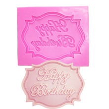 M0070 Happy Birthday Letter form silicone mold chocolate fondant cake decoration Tools cupcake mould