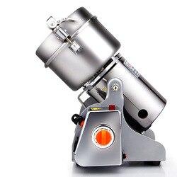 Chiński lek młynek ze stali nierdzewnej gospodarstwa domowego elektryczny mały młyn maszyna Ultra dokładne szlifowanie Blender proszku urządzenie