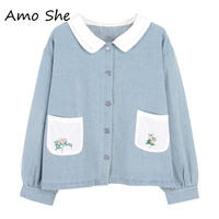 Amo She Peter Pan Collar Pocket Floral Embroidery Blouses Sweet Long Sleeves Button Down Tops Women