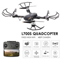 L700 Four Axis RC Drone Aircraft Uav Wide Angle RC Technological Stable Gimbal Beginning Ability Performance