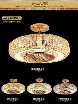 LED Ceiling Fans Light K9 Crystal Alloy Fan Lamp 110-220V 72cm Ceiling Lamp Remote Control  Dimmer Golden Factory Direct Sale