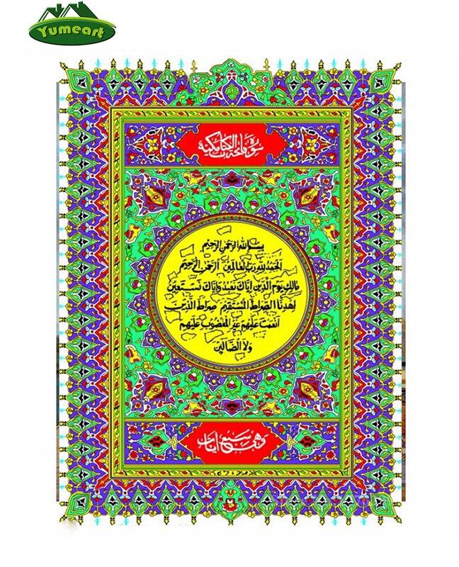 Islam Muslim Kul Sharif Moschee Religion 5d DIY Diamant Malerei Voll  Eingefügt Kreuzstich Von Diamanten Stickerei Mosaik Für Dekor