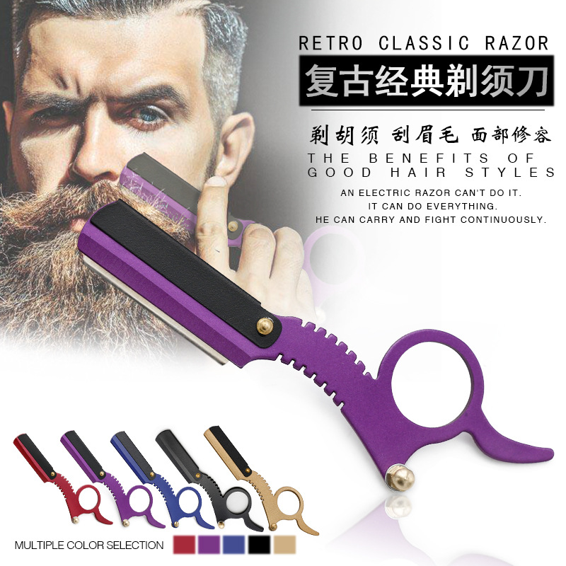 Classical Straight Edge Barber Beard Razor Multi-function Beard Shaving Eyebrow Trimming Blades Replaceable Men Beard Care Tools