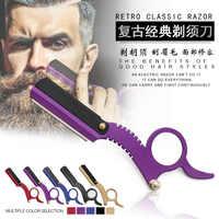 Classical Straight Edge Barber Beard Razor Multi-function Beard Shaving Eyebrow Trimming Blades Replaceable Men Beard Care Tools