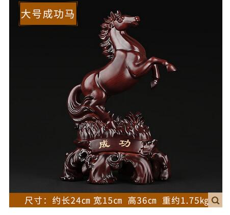 Horse animal Achieve immediate victory crafts gift 36*24*15CM