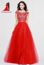 Red Long Evening Formal Dresses 2018 Backless Beaded A Line Tulle Plus Size  Party Prom Dress 0bc2a1e214e8