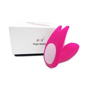 Image 5 - APP Bluetooth הכפול ויברטור קסם תנועה תחתוני שלט רחוק G ספוט דגדגן לעיסוי ארנב ביש מין צעצוע עבור אישה