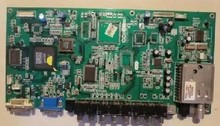 Motherboard with 42V7 plasma screen