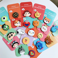 Holder phone Expanding Stand Cartoon Universal holder 3D Cute Phone mobile bracket air Finger For iPhone 7 8 Xiaomi