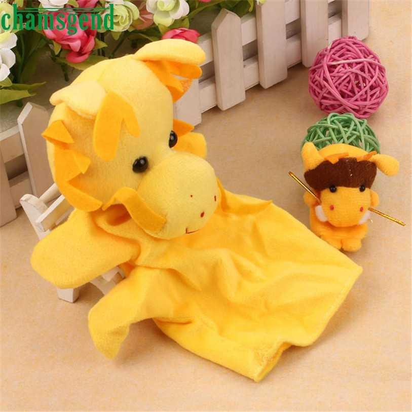 HOT 2 Pcs Dragão Macio Animal Fantoche de Dedo Do Bebê Infantil Kid Brinquedo de Pelúcia Brinquedos DE AGOSTO