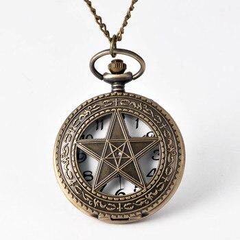 Reloj de bolsillo Retro de estrella hueca de bronce Vintage grande de moda con cadena de cintura