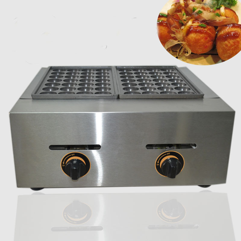 1PC GAS Type Meat Ball Molding Machine 2 Plate For Octopus Cluster Fish Ball Takoyaki Maker FY-56.R цена и фото
