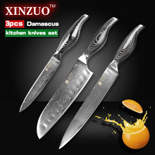 3 pcs kitchen knives 73 layers  Damascus steel kitchen knives set Japanese chef knife fruit wood and steel  handle free shipping