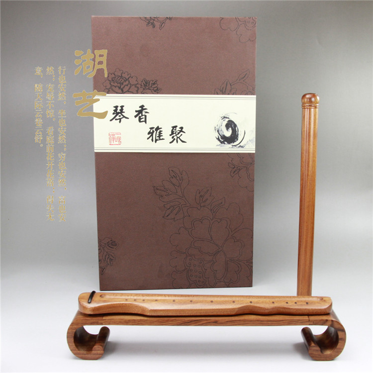 African rosewood incense Guqin Guqin Yi Fu lying gift set incense gift package box mail