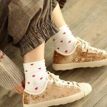High Grade Cotton Women Heart Socks Autumn New Fashion Print Lovely Lady Good Quality Cute Black Sweet