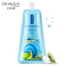 BIOAQUA Snail Foam Face Clean Cleanser Moisturizing Oil Control Repair Essence Facial Pore Skin Care Acne Treatment