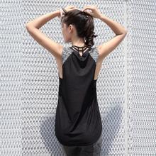 Быстросохнущий выдолбленный спортивный жилет женская Свободная блузка без рукавов для бега фитнес Йога футболка сетка дышащая длинная ve