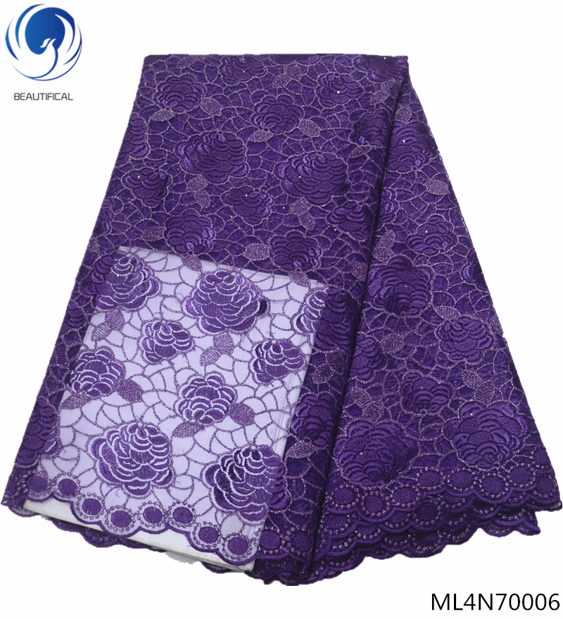 BEAUTIFICAL purple french laces fabrics tulle french lace fabrics net lace fabric high quality 2019 designs for clothes ML4N700BEAUTIFICAL purple french laces fabrics tulle french lace fabrics net lace fabric high quality 2019 designs for clothes ML4N700