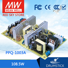 цена на Hot! MEAN WELL original PPQ-1003A meanwell PPQ-1003 108.5W Quad Output Switching Power Supply