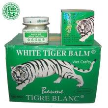 3PCS 20g Original BaoLin Brand Vietnam White Tiger Balm Baume Massage Nature Herb Essential Body Balm Oil For Headache Toothache