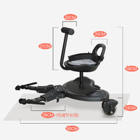 The stroller artifact can be connected to the stroller seat for easy and convenient travel