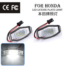Special for automobile License plate lamp Honda Civic City Accord LED